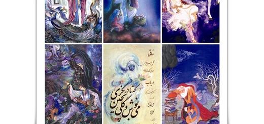 دانلود مجموعه تصاویر نقاشی و مینیاتور ایرانی+فرش ایرانی
