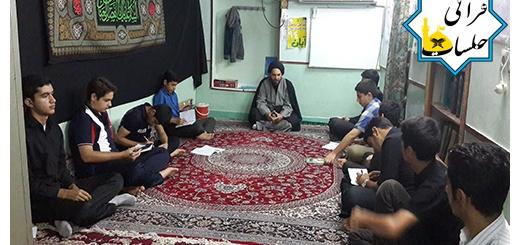 اجرای بحث توسط حاج آقا احمدی ۱۲ آبان ۹۴
