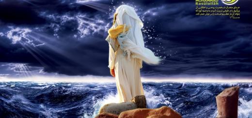 تربیت الهی پیامبر اعظم(ص)