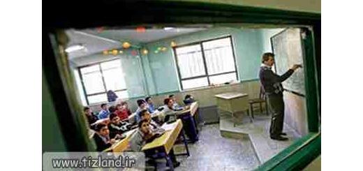اجرای طرح شهاب برای پایه های چهارم و پنجم از مهرماه