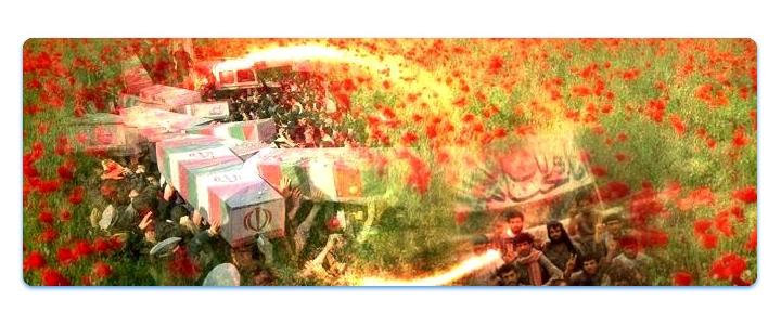 فرماندهان شهید 8 سال دفاع مقدس