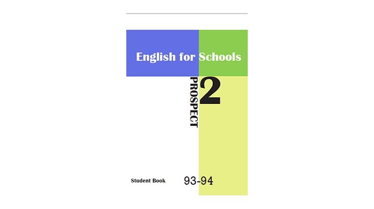 کتاب راهنمای معلم انگلیسی هشتم