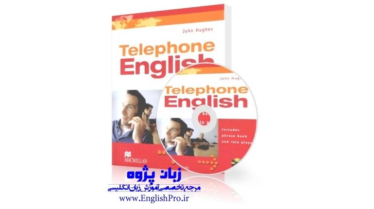 آموزش مکالمه تلفنی انگلیسی با Telephone English