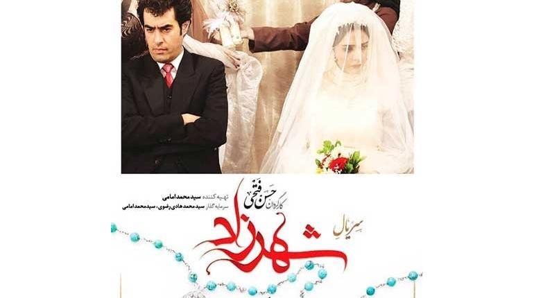 دانلود سریال جدید ایرانی شهرزاد قسمت ششم 6