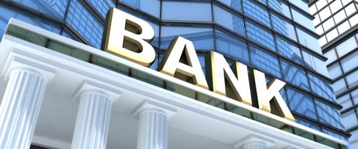حسابداری بانکی