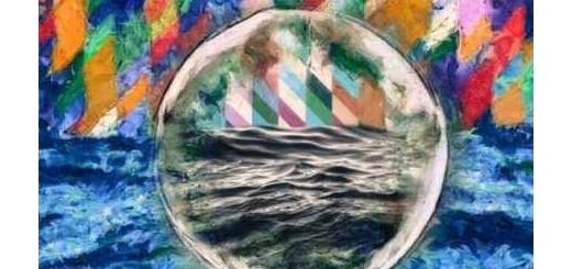 دانلود آلبوم جدید و فوق العاده زیبای آهنگ تکی از دنگ شو
