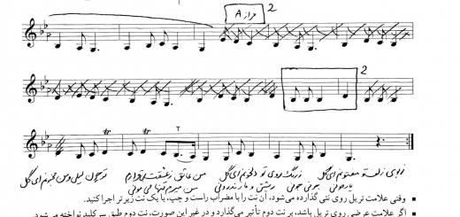 نت جونی جونی تمرین ۷۲ کتاب هنرستان ۱ خالقی با حاشیه نگاری نیما فریدونی