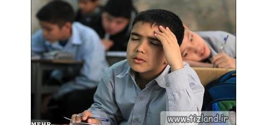 استرس مثبت در دانش آموزان