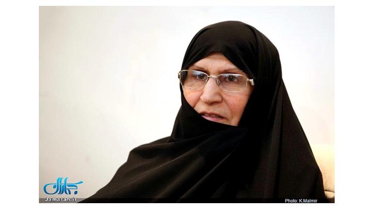 نامه دختر امام خمینی به رهبر معظم انقلاب ( در اعتراض به عدم احراز هاشمی)