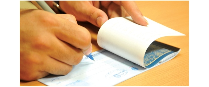 با مقررات قانون تجارت راجع به اسناد در وجه حامل بیشتر آشنا شوید