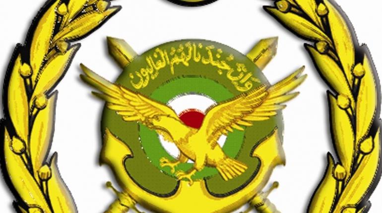 سوالات آزمون و گزینش استخدامی ارتش جمهوری اسلامی ایران + رایگان