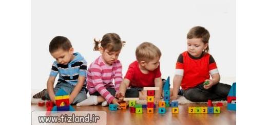 کودکان باهوش بازی می کنند