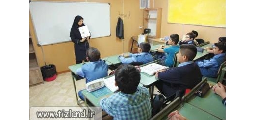 طرح بسته حمایتی آموزش و پرورش از مدارس غیر دولتی