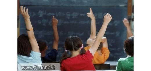 سیستم آموزشی جالب و متفاوت در ژاپن