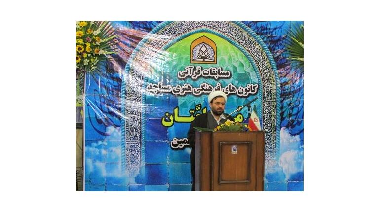 برگزاری اختتامیه و مسابقات قرآنی مدهامتان کانونهای فرهنگی هنری مساجد شهرستان خمین