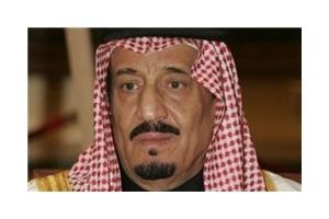 ایا تضمین دیگری از مرگ ملک عبدالله در راه است