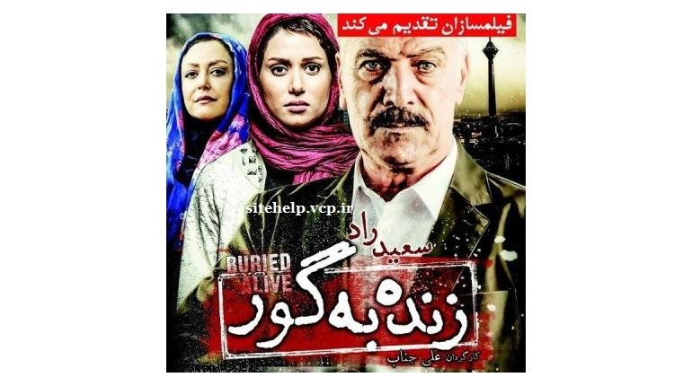 دانلود آهنگ ایرانی جدیدو غمگین امید تنبلوئی به نام زنده به گور