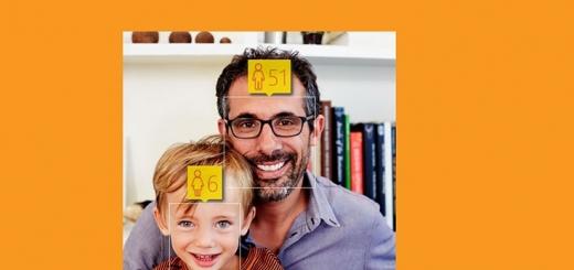 وب سایتی که سن شما رو حدس میزند !!
