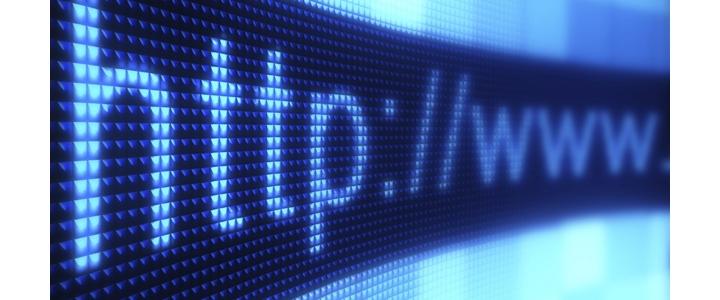 مجوز فعالیت دومین نرم افزار معاملات بر خط آتی سهام صادر شد