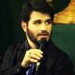 مداحی حاج میثم مطیعی در نجف اشرف (میدان ثوره العشرین) در اربعین 94