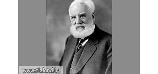 الکساندرگراهام بل،مخترع تلفن