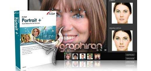 دانلود نرم افزار آرایش حرفه ای عکس ArcSoft Portrait Plus 3.0.0.402