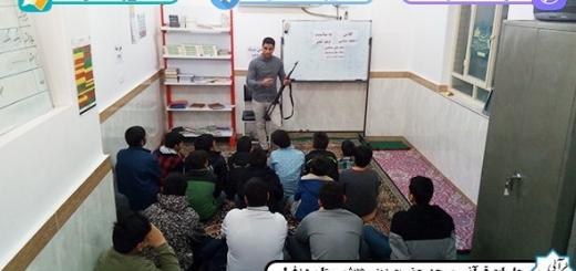 کلاس اسلحه شناسی به مناسبت دهه فجر -کودکان و نوجوانان-16 بهمن 96