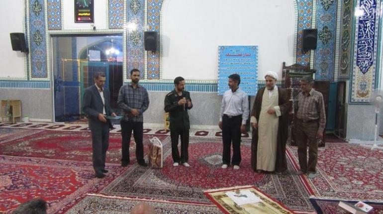 مراسم تودیع معارفه فرمانده بسیج پایگاه یادگار امام مسجد امام خمینی (ره)
