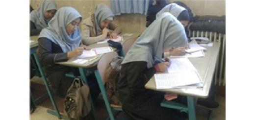 امکان ثبت نام آزمون ورودی به پایه هفتم دبیرستان های نمونه دولتی تهران تا 29 اردیبهشت