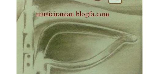 """آلبوم نی استاد حسن کسائی با نام """" نای نی """" آلبوم نای نی / musiciranian.blogfa.com         دانلود آلبوم نای نی از استاد حسن کسائی     Hasan Kasaii - Naye Ney(CD1).rar 64,175 KB   Hasan Kasaii - Naye Ney(CD2).rar 44,510 KB        آلبوم نای نی۱  dow"""