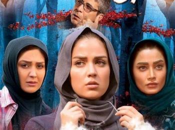 دانلود رایگان فیلم ایرانی جدید بی خوابی اسب ها با لینک مستقیم
