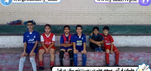 فوتسال - نوجوانان و کودکان - جمعه 26 آبان 96