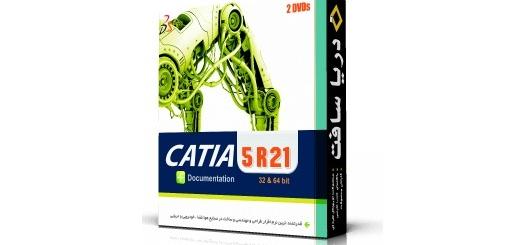 نرم افزار  کتیا 5R21 قایل استفاده در صنایع هوافضا خودروئی و دریائی