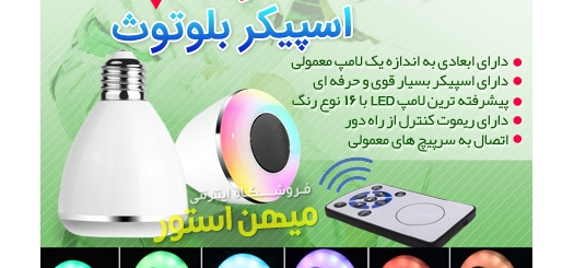 آموزش صفر تا صد برنامه نویسی اندروید با Android Studio به زبان فارسی