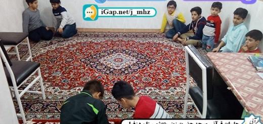 مسابقه پرتاب سکه - کودکان - دوشنبه 23 بهمن 96