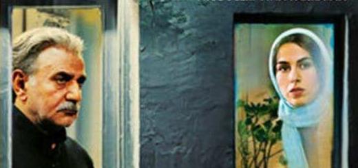 دانلود فیلم خانه کاغذی تماشای آنلاین