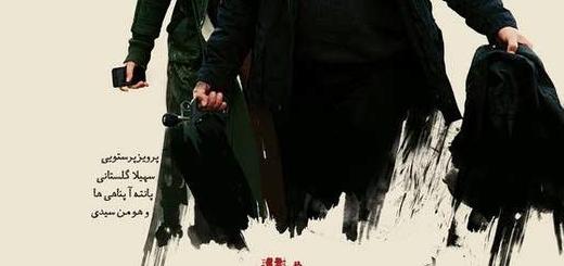 دانلود فیلم بوفالو بصورت مجانی