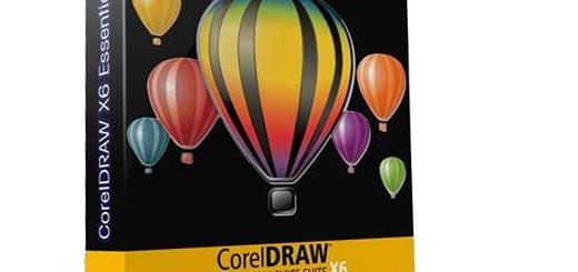دانلود فیلم آموزشی نرم افزار حرفه ای و قدرتمند CorelDRAW X6