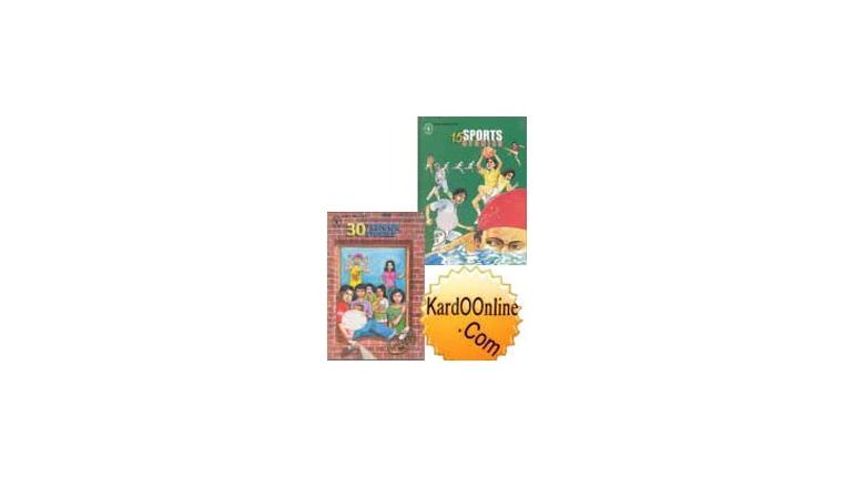 2 کتاب شامل داستانهای انگلیسی