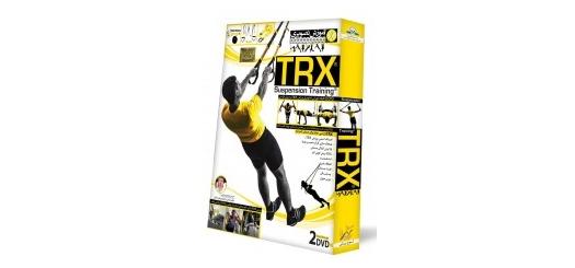 آموزش تمرینات استقامتی تمام بدن با ورزش TRX تی آر ایکس
