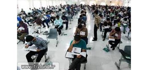 یک نفر از هر کلاس 30 نفره رشته تجربی «پزشک» می شود