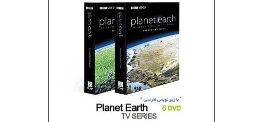 مستند سیاره زمین و حیات وحش با زیرنویس فارسی