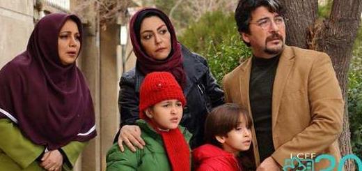 دانلود فیلم سینمایی دزد و پری 2