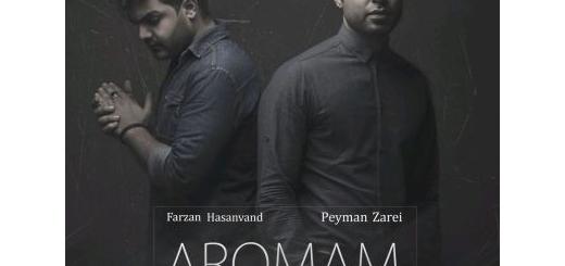دانلود آهنگ جدید پیمان زارعی و فرزان حسنوند بنام آرومم
