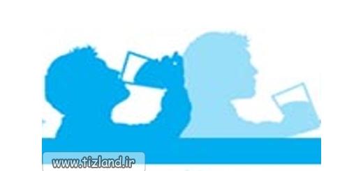 اینفوگرافیک آداب نوشیدن آب