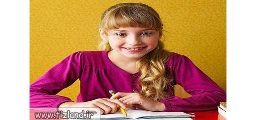 ایجاد انگیزه در بچه ها برای عملکرد بهتر در مدرسه