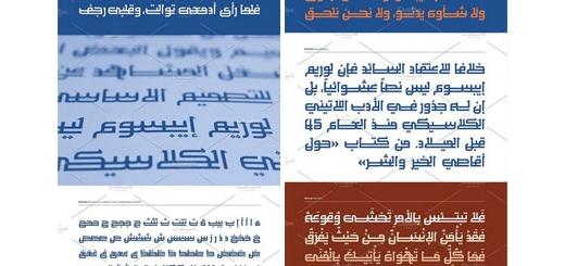 دانلود فونت عربی مهیب