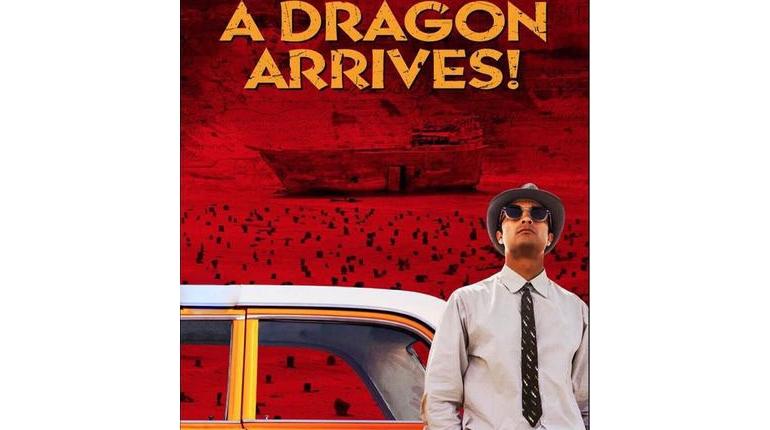 دانلود فیلم ایرانی جدید اژدها وارد میشود با لینک مستقیم