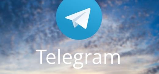 سرنخ اختلالات تلگرام پیدا شد