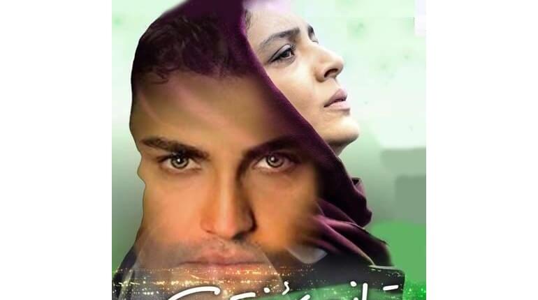 دانلود فیلم ایرانی جدید ترانه پاییزی با لینک مستقیم